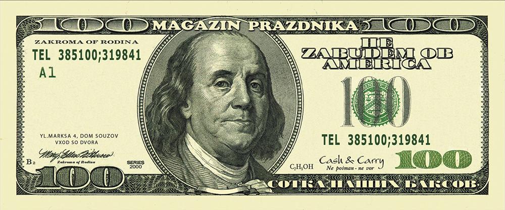 картинка денежная купюра доллар ноготки